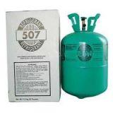 Хладон R507c 11,3 кг